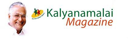 Kalyanamalai Magazine Logo