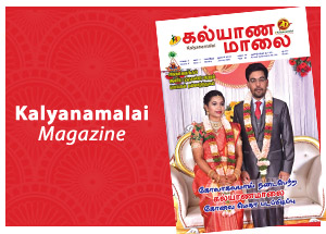 Kalyanamalai Matrimonial Magazine, Tamil Matrimony, Indian
